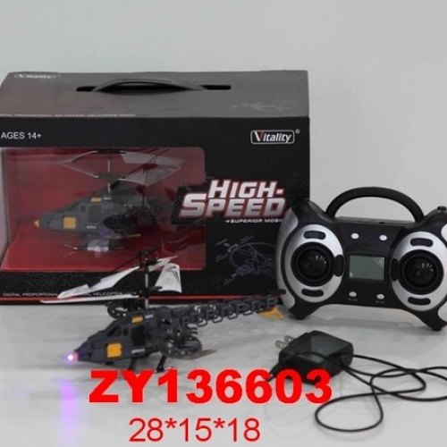 Вертолет Shenzhen Jingyitian Trade High Speed