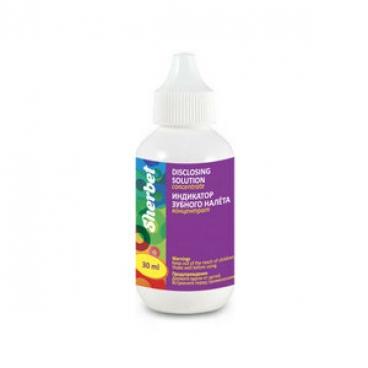 Жидкость для индикации зубного налета Sherbet