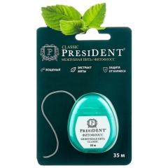 PresiDENT зубная нить Classic с экстрактом мяты