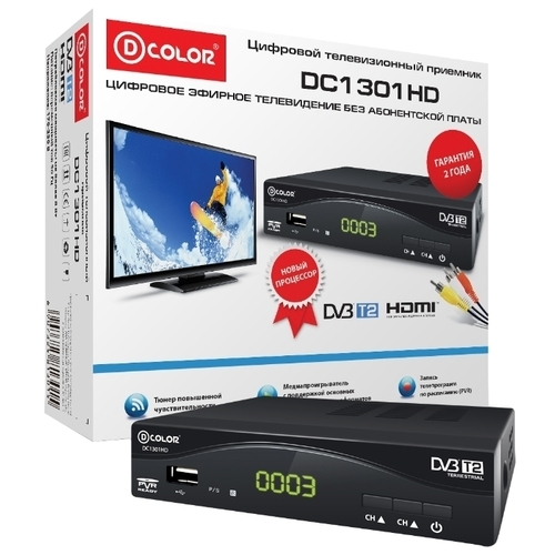 TV-тюнер D-COLOR DC1301HD
