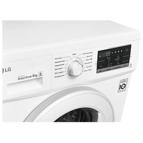 Стиральная машина LG FH-0G6SD0