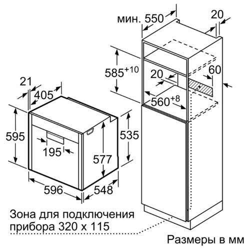 Электрический духовой шкаф NEFF B88FT78H0