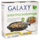 Электросковорода Galaxy GL 2660