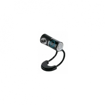 Веб-камера Grundig 72819