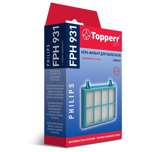 Topperr HEPA-фильтр FPH 931