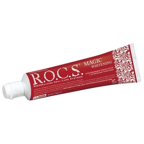 Зубная паста R.O.C.S. Волшебное отбеливание, мята