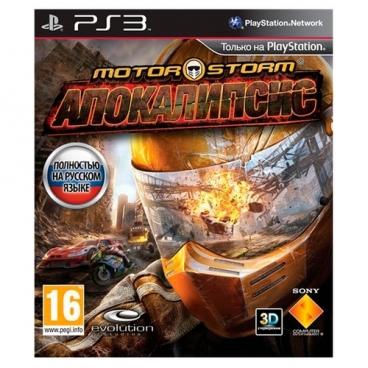 MotorStorm: Апокалипсис