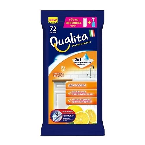 Влажные салфетки хозяйственные для кухни Qualita