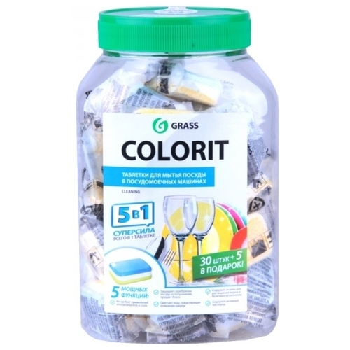 GraSS Colorit таблетки для посудомоечной машины