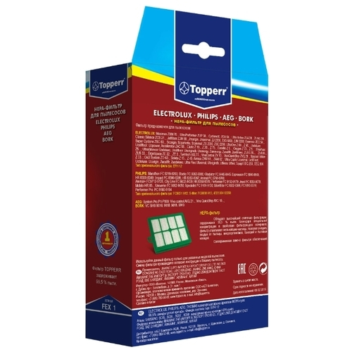 Topperr HEPA-фильтр FEX 1