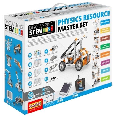 Электромеханический конструктор ENGINO Discovering STEM 50 Физические ресурсы: профессиональный набор