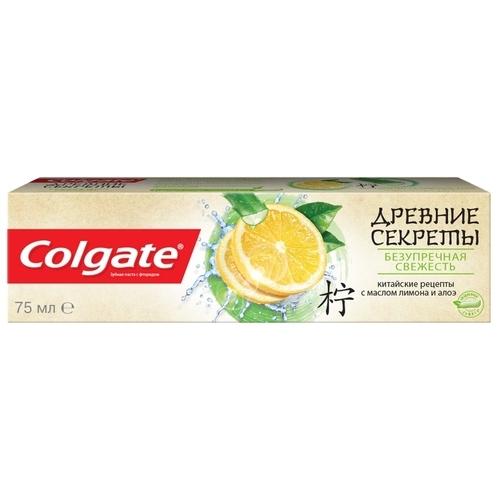 Зубная паста Colgate Древние Секреты Безупречная свежесть, лимон и алоэ