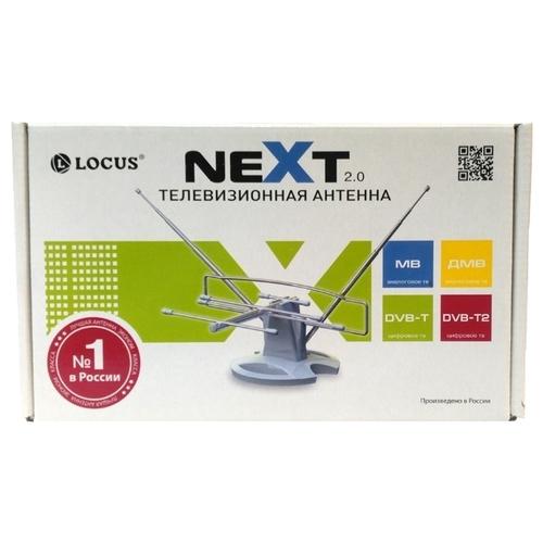 Антенна Locus L 999.06 NEXT 2.0
