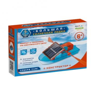 Электромеханический конструктор ND Play На солнечной энергии 273875 Большая солнечная лодка