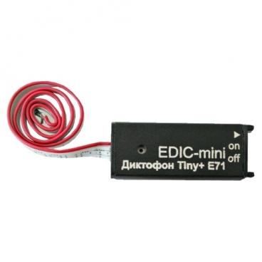 Диктофон Edic-mini Tiny + E71-150hq