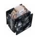Кулер для процессора Cooler Master Hyper 212 LED Turbo