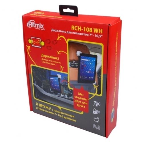 Держатель Ritmix RCH-108 WH