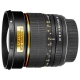 Объектив Samyang 85mm f/1.4 AS IF Nikon F