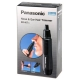 Триммер Panasonic ER407