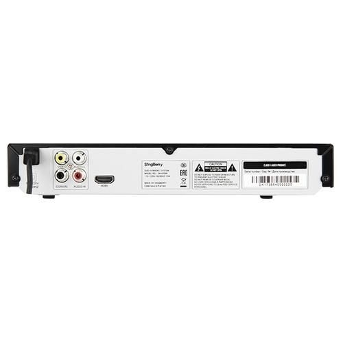 DVD-плеер SingBerry DKH2000