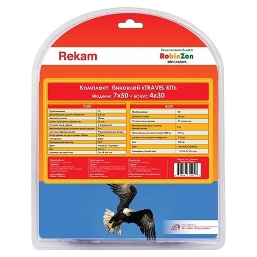 Бинокль Rekam Robinzon Travel KIT 7x50 4x30