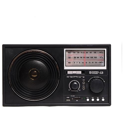 Радиоприемник ЭФИР 13