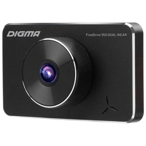 Видеорегистратор Digma FreeDrive 550 DUAL INCAR, 2 камеры
