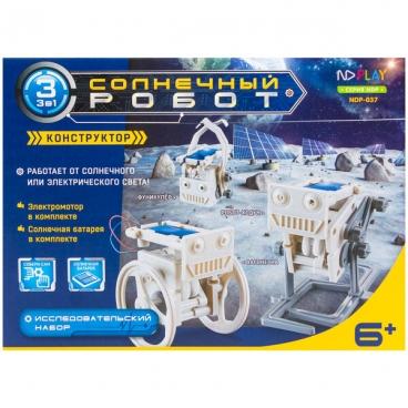 Набор для исследований ND Play Солнечный робот конструктор
