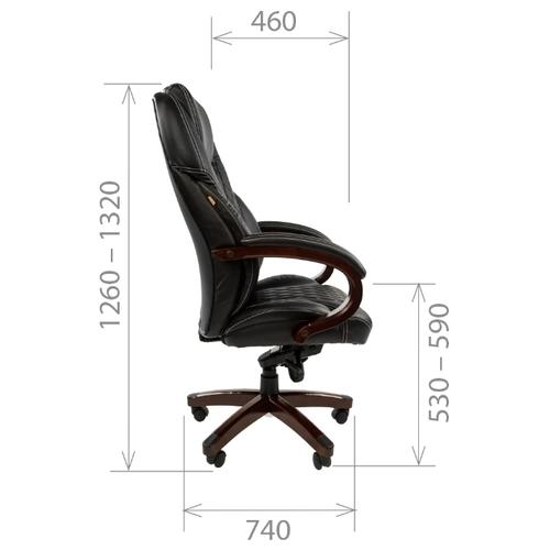 Компьютерное кресло Chairman 406 для руководителя
