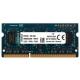 Оперативная память 4 ГБ 1 шт. Kingston KVR16S11S8/4