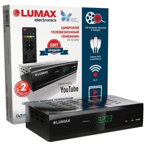 TV-тюнер LUMAX DV-3203HD