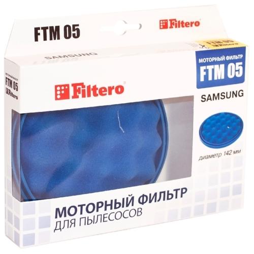 Filtero Моторные фильтры FTM 05