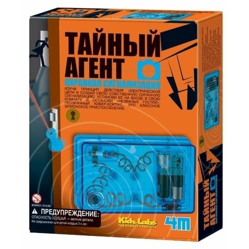 Набор 4M Тайный агент 00-03246