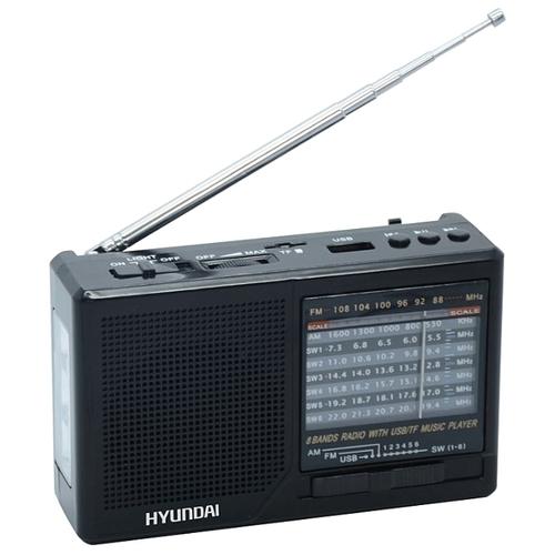 Радиоприемник Hyundai H-PSR140