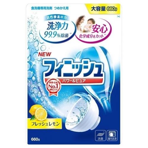 Finish Power&Pure порошок (лимон) для посудомоечной машины