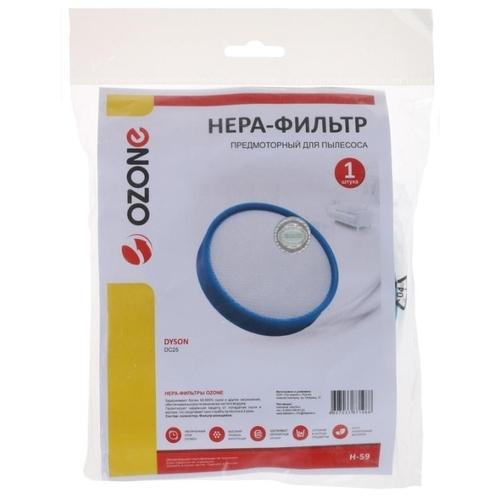 Ozone Фильтр HEPA H-59