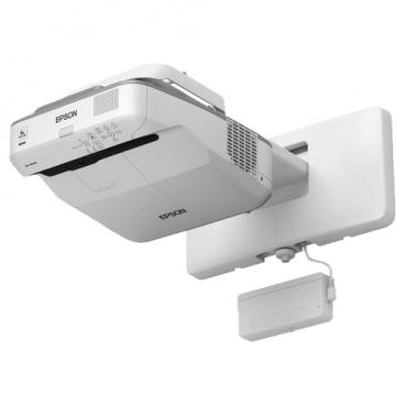 Проектор Epson EB-695Wi