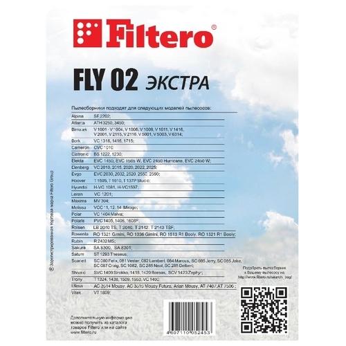 Filtero Мешки-пылесборники FLY 02 Экстра