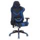 Компьютерное кресло Бюрократ CH-772 игровое