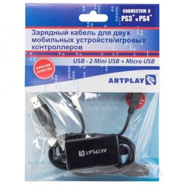 Artplays Зарядный кабель для двух мобильных устройств / игровых контроллеров для PS3 и PS4 (ACPS466)