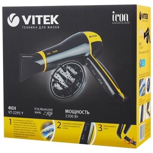 Фен VITEK VT-2295