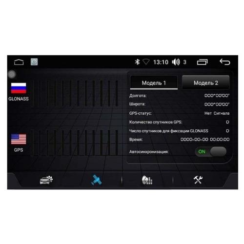 Автомагнитола FarCar S170 L819 2DIN Universal Android (L819)