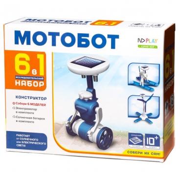 Набор для исследований ND Play Мотобот