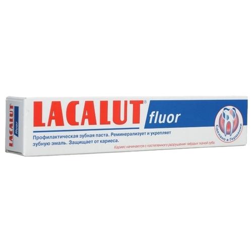 Зубная паста Lacalut Fluor