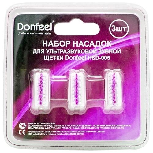 Насадка Donfeel SET HSD-005