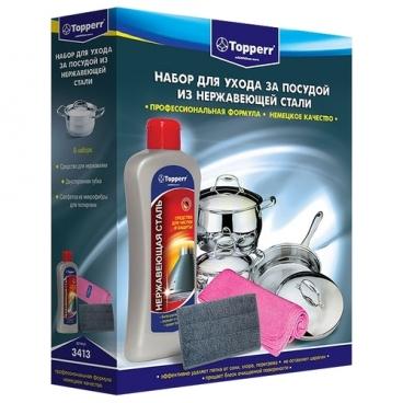 Набор для чистки и ухода за посудой из нержавеющей стали (3413) Topperr