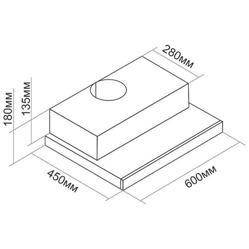 Встраиваемая вытяжка DARINA INTO 602 W