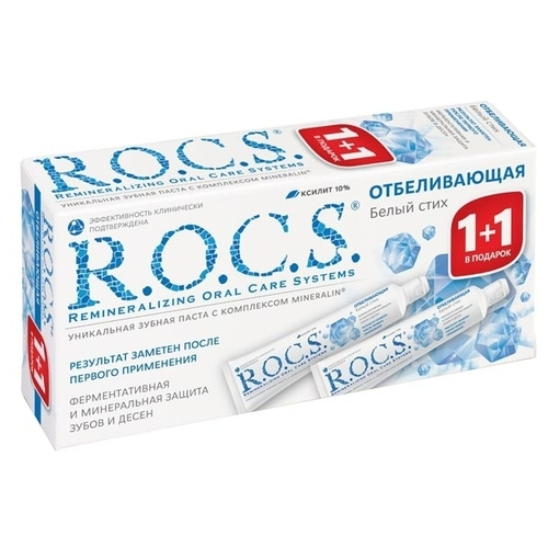 Зубная паста R.O.C.S. Белый стих Отбеливающая