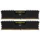 Оперативная память 8 ГБ 2 шт. Corsair CMK16GX4M2D3200C16