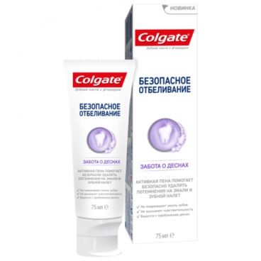 Зубная паста Colgate Безопасное отбеливание Забота о дёснах